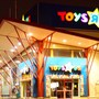 Goodbye, Toys 'R' Us: Company files for bankruptcy