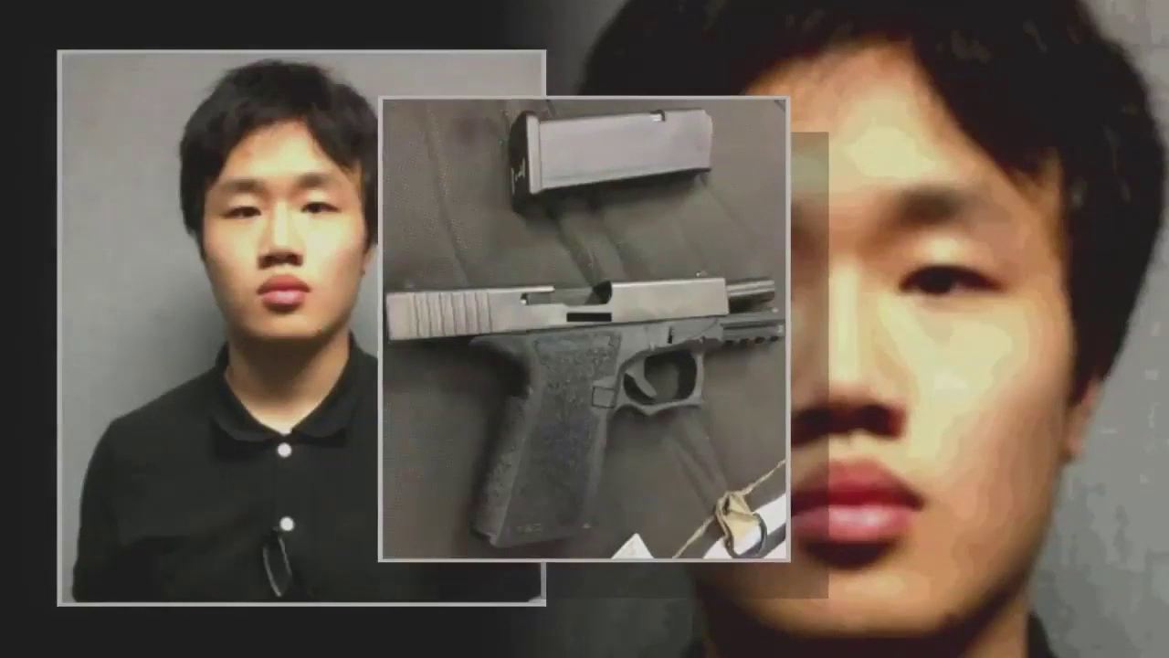 Untraceable firearms in hands of hobbyists, felons and children (ABC7)