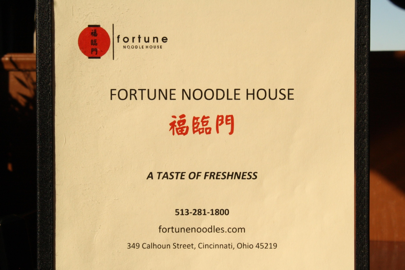 "Fortune Noodle House in Clifton specializes in ""la mian"" hand-pulled noodles. The unique way the noodles are made dates back to ancient Chinese methods first employed in the early 16th century. ADDRESS: 349 Calhoun St. (45219) / Image: Delaney French // Published: 3.21.17"
