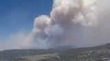 $7 Million estimated cost-to-date of Brian Head Fire
