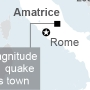 Magnitude 6.1 quake rattles Rome, central Italy