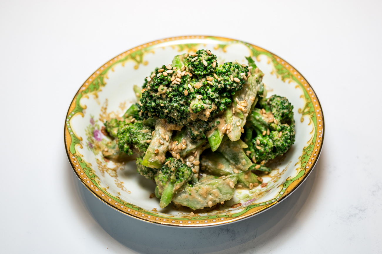 Gomae: broccoli salad with a sesame dressing / Image: Catherine Viox{ }// Published: 9.19.19