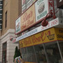 DC Council considers naming a block of U St. NW as Ben's Chili Bowl Way