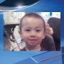 WSP:  2-year-old boy subject of Amber Alert found